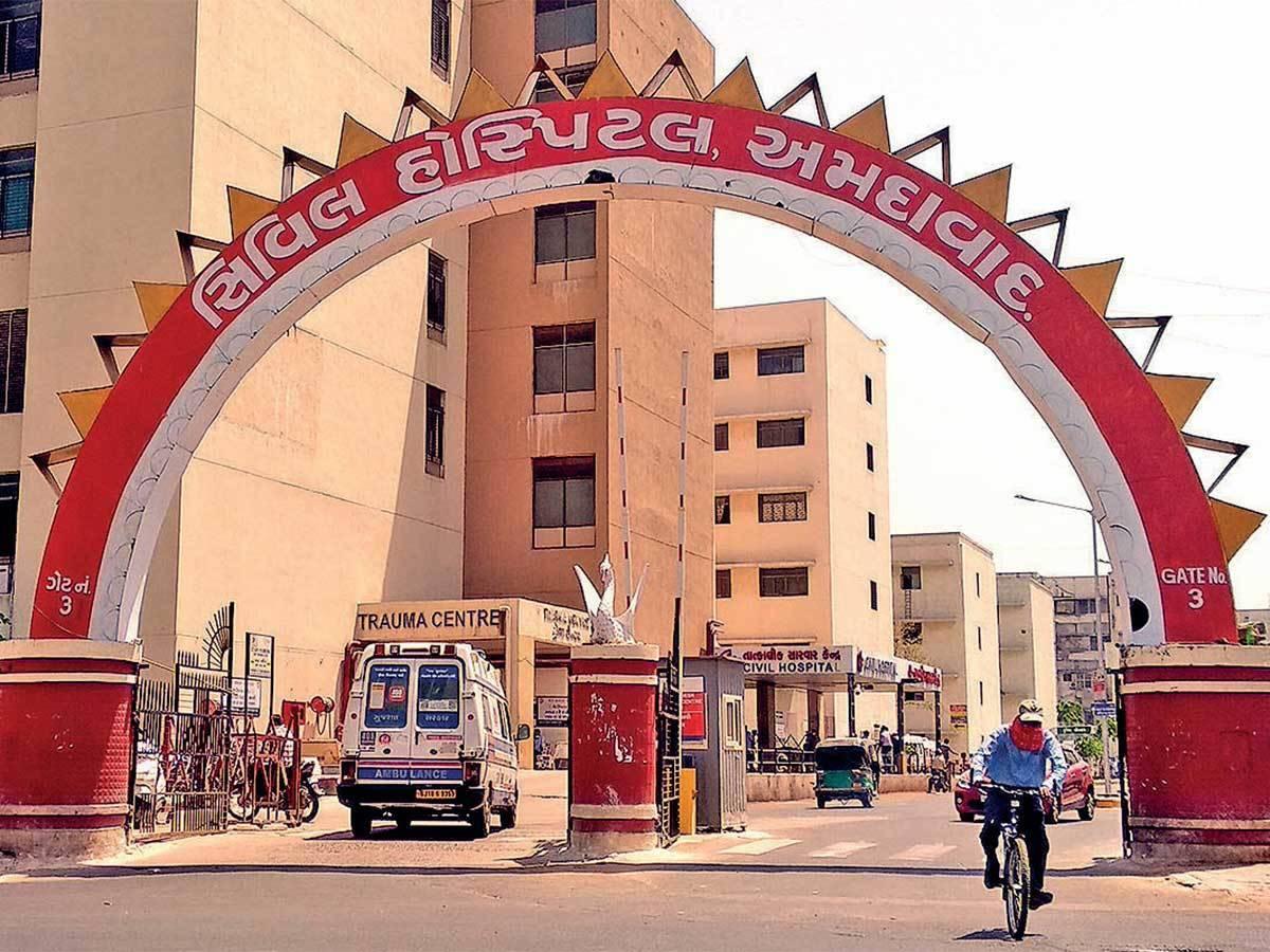 civil hospital ahmedabad