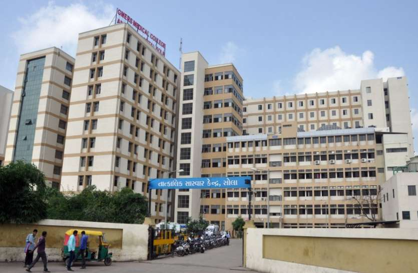 SOLA CIVIL HOSPITAL