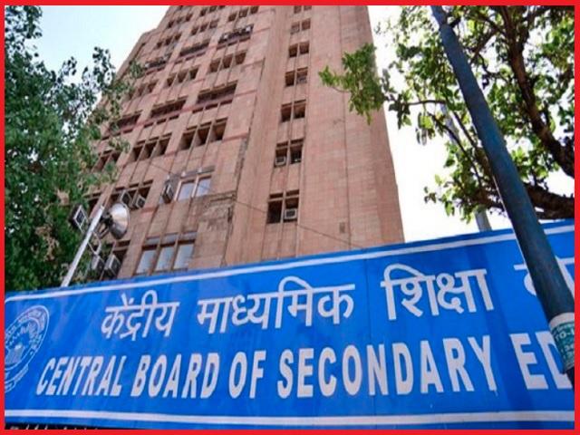 cbse-board-exam-2021-official-updates-jagran-josh-new-10th-12th