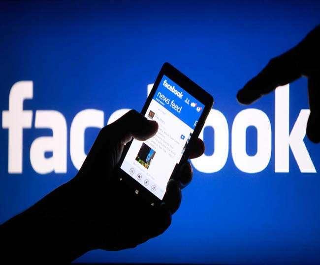ફેસબુક પર હવે કોઈની પણ લોક પ્રોફાઈલ જોઈ શકાશે, બસ આટલું કરો