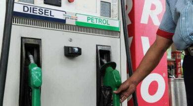 petrol pamp