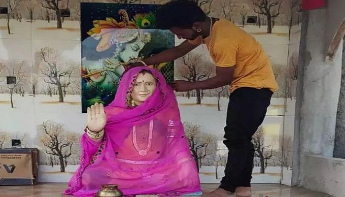 શાજાપુરઃ માતાના નિધનથી વ્યથિત સંતાનોએ તેમની યાદમાં માતાની જ પ્રતિમા બનાવડાવીને સ્થાપિત કરી