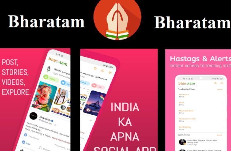 ફેસબૂકને ટક્કર આપશે ભારતીય એપ 'Bharatam', આવા છે એના દમદાર ફીચર્સ