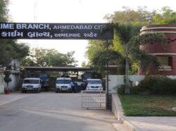 Crime_Branch_Ahmedabad