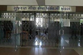 Gujarat Secondary Service Selection Board