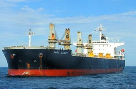 Long vessel-1
