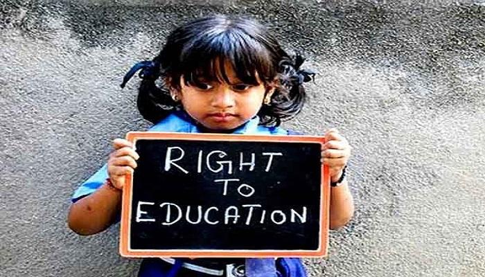 રાજ્યમાં RTE અંતર્ગત ખાનગી શાળાઓને પ્રવેશ મેળવેલા વિદ્યાર્થીઓની ફી સરકાર 30 ટકા વધુ ચુકવશે