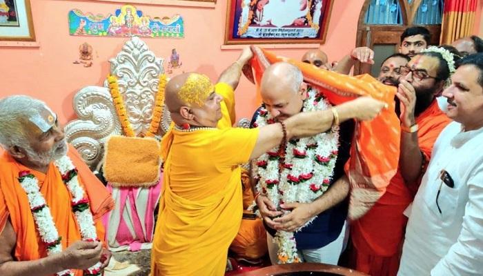UP વિધાનસભા ચૂંટણીઃ AAP ભગવાન શ્રીરામના શરણે, સિસોદીયાએ અયોધ્યામાં ભગવાન શ્રીરામના કર્યા દર્શન
