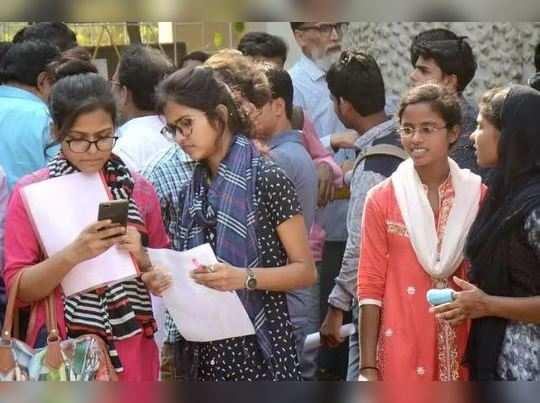 JEE મેઇનનું રીઝલ્ટ થયું જાહેર,18 વિદ્યાર્થીઓએ મેળવ્યો પ્રથમ નંબર