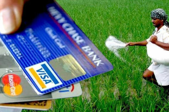 Kisan-Credit-Card