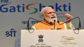જૂના વિચારોને છોડીને આગળ વધી રહેલા ભારતમાં હવે પ્રોજેક્ટો સમયસર પૂર્ણ થઈ રહ્યાં છેઃ PM મોદી