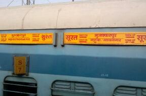 Revoi.in Surat-Mahua Train
