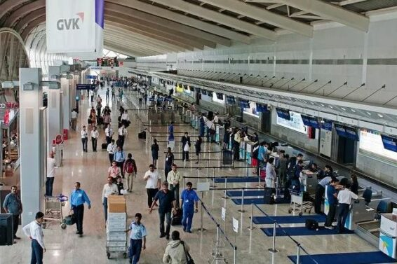 banglor airport